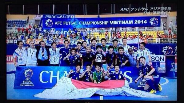 アジア選手権優勝しました! これで2連覇達成です。 応援して下さったすべての皆さん、本当にありがとうございましたm(_ _)m これからも日本フットサル界を盛り上げて行きましょう! http://t.co/gtKPW1Yyps
