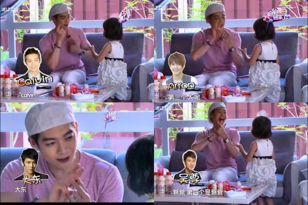 [FLH/PIC] #calvinchen asked #wuchun daughter to name all the #Fahrenheit members name~ and she did^^ #feilunhai http://t.co/nkDHf2s18G