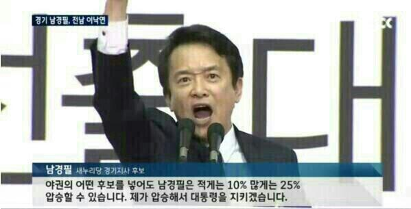 자기 국민은 단 한 명도 못지킨 새끼들이.. ! 박근혜를 지키겠단다. http://t.co/P91YIQGlN9