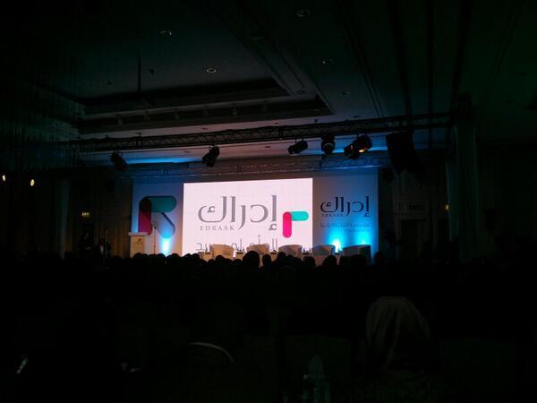 من اروع المبادرات التي تم اطلاقها في الاردن و من هنا الى العالم العربي #edraak #العلم_لمن_يريد #ادراك_للتعليم http://t.co/S04m9PDlr3