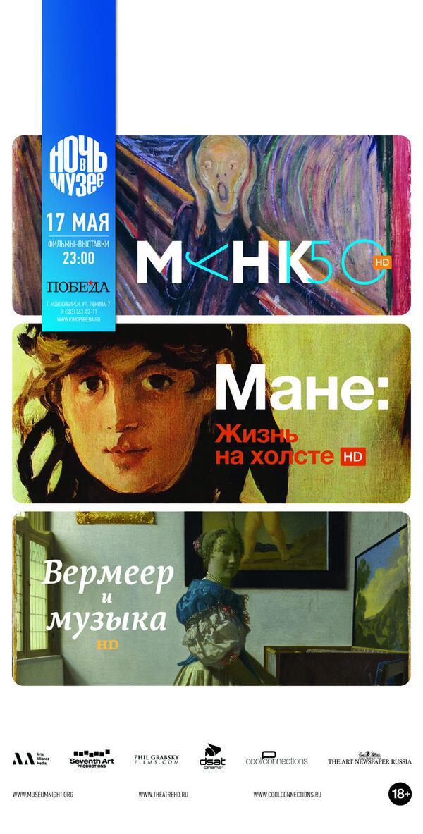 В #ночьмузеев приходите к нам посидеть-посмотреть на музеи-галереи Европы http://t.co/WMbtesBo8g
