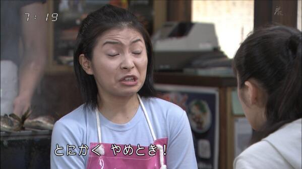 ちりとてちん (テレビドラマ)の画像 p1_10