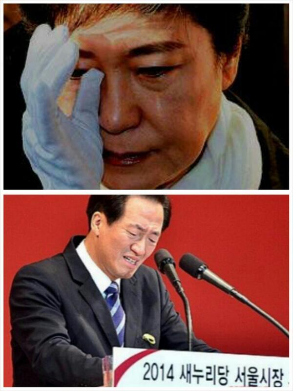 """""""@hee1025w: 박근혜, 비서관의 죽음에 울었다 300명 국민의 죽음에 울지 않았다. 정몽준, 시장후보 당선에 울었다 많은 현대중공업 근로자의 죽음에 울지 않았다 http://t.co/wbgADcKflz"""" 이런 비극이 있나요!!!"""