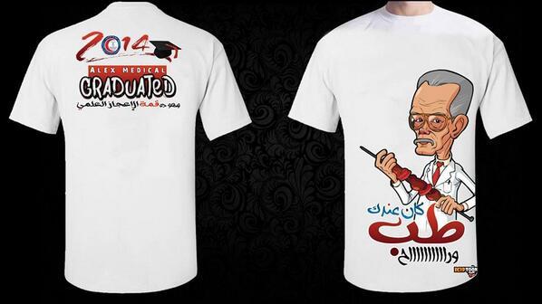 تحية مخصوص لطلبة طب إسكندرية http://t.co/Vbj1TZucYw