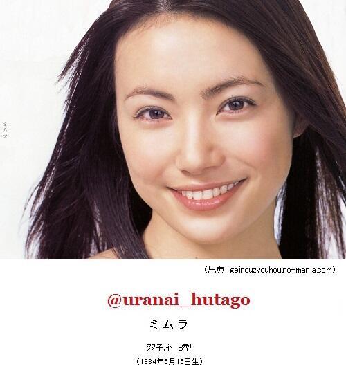 ミムラ (女優)の画像 p1_21