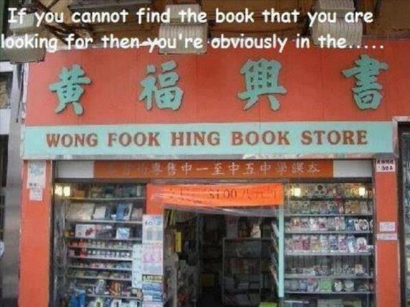 Engrish language book store, sweet: http://t.co/f3BvsIOoqZ