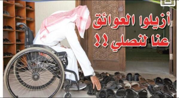 أعجبتني الصورة والعنوان ... نشرتها صحيفة الرياض اليوم. http://t.co/9d5jcHdHHm