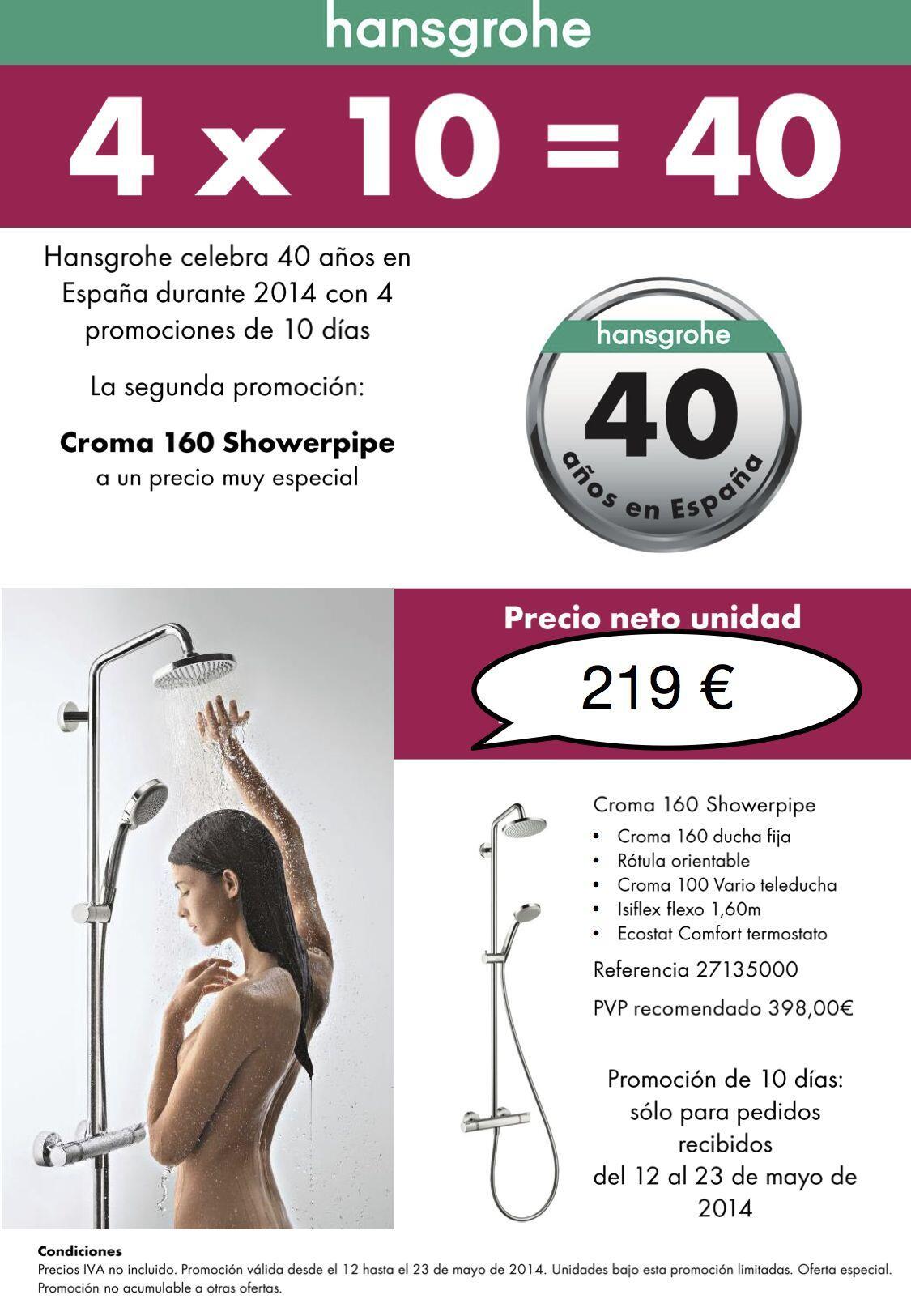 Sigue la fiesta de Hansgrohe 40 aniversario. Nueva promoción hasta el 23 de Mayoi http://t.co/rN21oK9d84