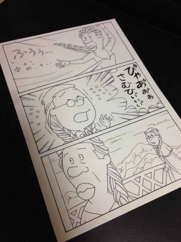 「アナゴ雪の女王」、印刷してみた。娘七歳、塗るかな……。 http://t.co/ecN47ZIrdd