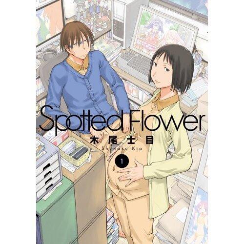 @2jigensaitaisya: 『Spotted Flower』を『げんしけん』声優で!初代でも二代目でもOKです!