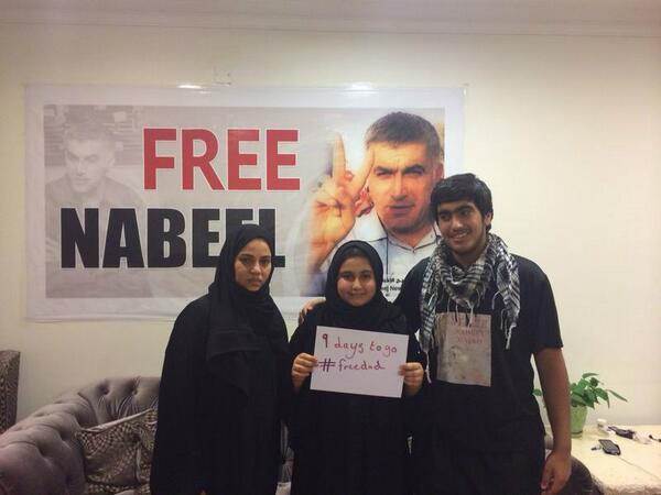 @nabeelrajab family joining Amnesty's countdown. 9 Days to go to #freenabeel http://t.co/qNdRrVbsAM