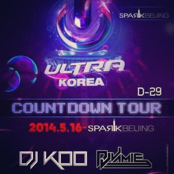 see you guys in China http://t.co/9GcU2FCdk0