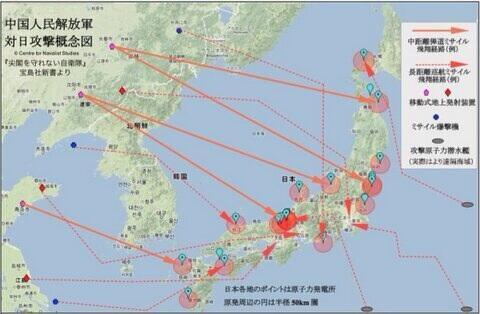 日本列島に住居を持っているあらゆる人々は、この地図が示す危機に目を瞑っては行けません。あなたも当然この危機からすぐには逃れません。 どうすればいいのか?!それぞれ真剣に考えなければなりません。 http://t.co/g8gbIsHYuj