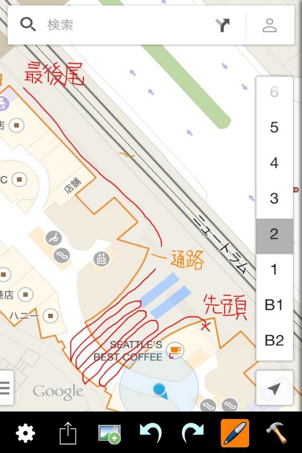 8:15、大阪まどか展、今の待機列の状況 http://t.co/xsPj8qBuh7