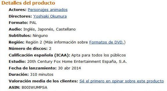 モンスーノ、スペイン版DVDは今年4月に発売された模様。スペインAmazonの情報だと、スペイン語、英語、日本語音声が入