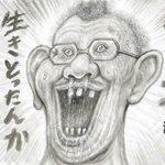 漫☆画太郎先生ありがとう  いつもおもしろい漫画を描いてくれて…  #監督不行届 #漫画太郎先生ありがとう