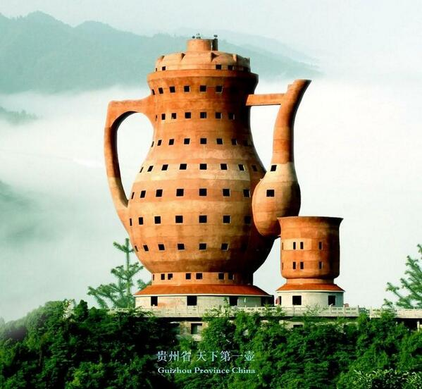 #FunFactFriday The Meitan Tea Museum in China is the world's biggest teapot-shaped building. #Tea #Enjoy http://t.co/88ZqLxKyOG