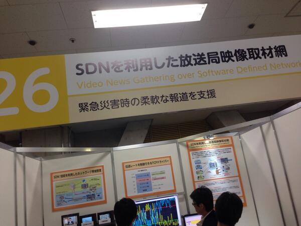 コントローラのフレームワークTrema、スイッチはPica8を使ってるて中のひとが言ってた #Giken_Koukai http://t.co/p3U132FmlK