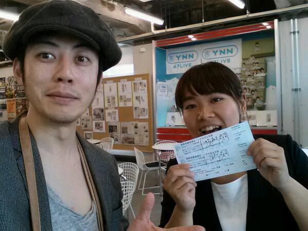 後輩がキンコン西野さんからチケット買ってたなう。SUZURIはhttps://t.co/Lks22pqpke  改変RT @nishinoakihiro 吉本本社なう。 独演会のチケットを買いに来てくれたー! ありがとうございます! http://t.co/gGN8WqD86S