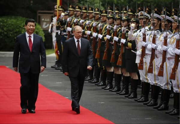 Chinese, Russian presidents hold talks in Shanghai http://t.co/DGKekqD5Sz http://t.co/hlwqUgZ4ZF
