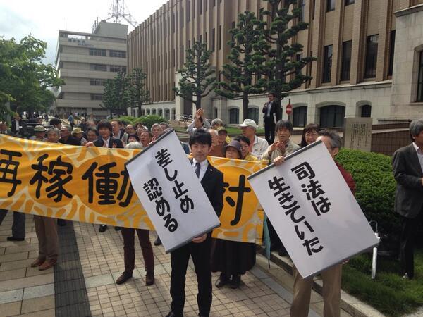 福井地裁前では、再稼働反対コールが止まりません(浩) http://t.co/Z8x047JYFC