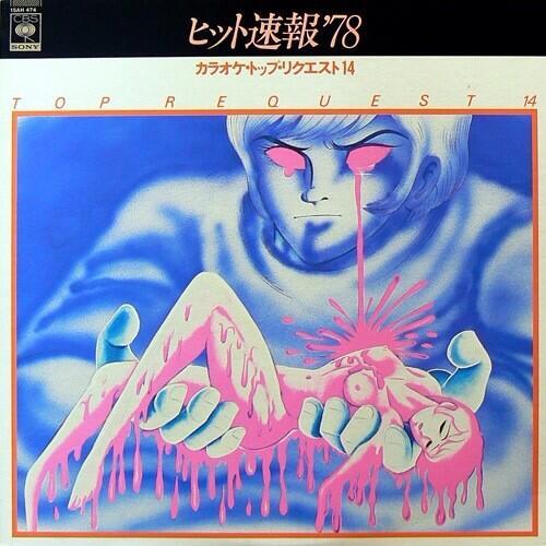 #ジャケ一枚でそのレコードを聴きたくさせてみろ http://t.co/jg8OU4DXpb