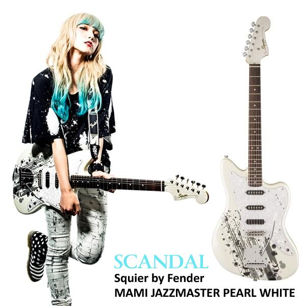 """SCANDAL MAMIモデル『Squier MAMI JAZZMASTER PEARL WHITE """"Stratomaster""""』! http://t.co/sNxsxQK5Qp  #TenchoBlog http://t.co/lY47axcL9Q"""