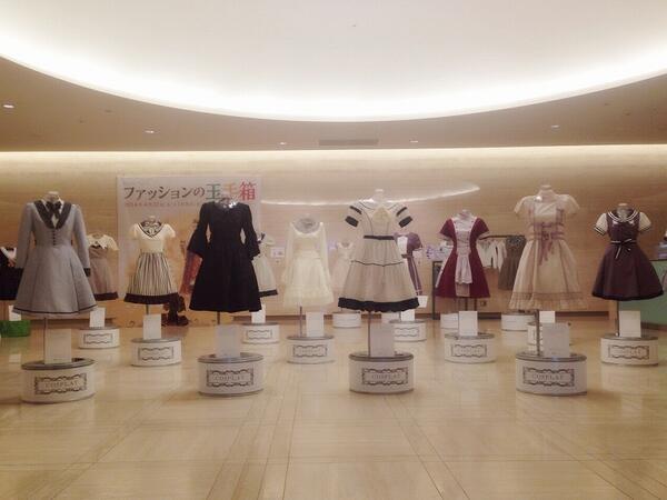 神戸ファッション美術館で「童話コスプレシリーズ」「アリスシリーズ」「制服シリーズ」の展示やってます~!!(無料です)6/24(火)まで開催中! #haco http://t.co/RUo1q0xw7X