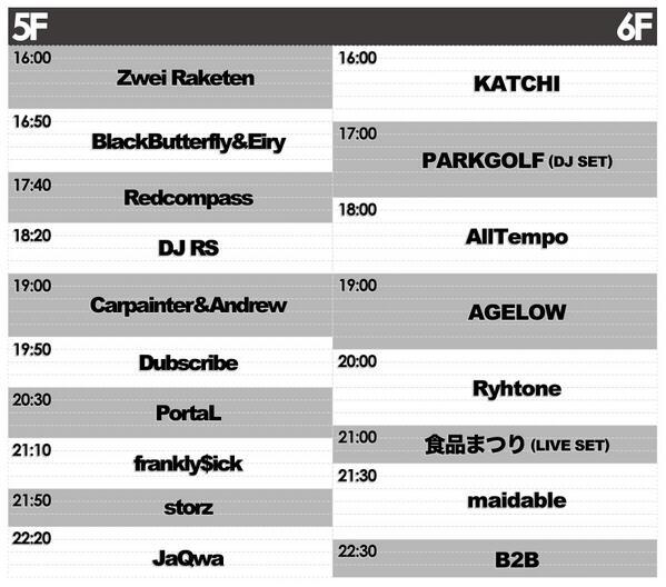 タイムテーブル発表しました!BASS UP @ 渋谷 LOUNGE NEO 2014/5/25 16時 http://t.co/EPgtOVOTOW #bassup525 http://t.co/WzX6XPoSVc