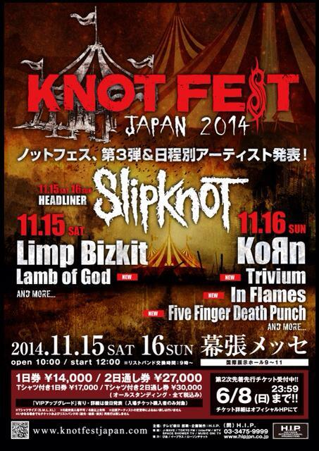 Confirmed:  Lamb Of God at #knotfestjapan - http://t.co/ozzSOArrSO