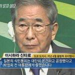 #도화선 RT @Q_Soraa: 이래도, 박정희가 친일매국노라는데 이견이 있나? . http://t.co/dMp0snTAcT
