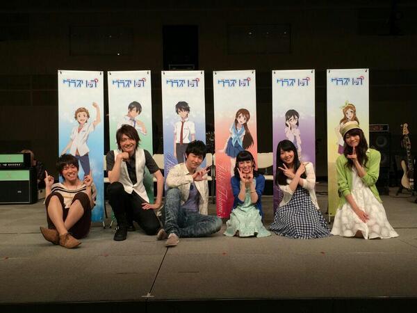TVアニメ『グラスリップ』製作発表会、どうもありがとうございました!放送への期待が高まる、とっても楽しいイベントでした!