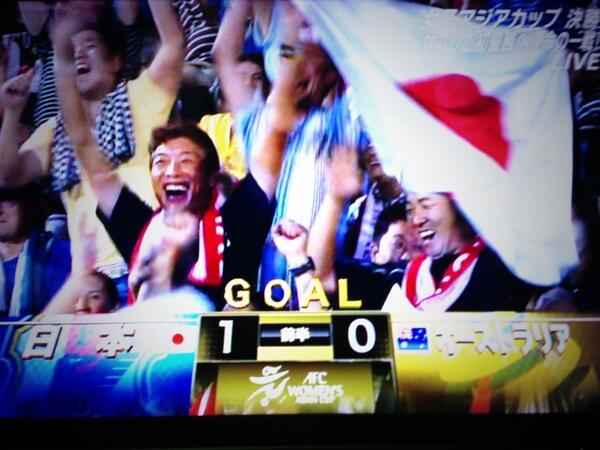 女子なでしこ!  サッカー 女子アジアカップ。  日本対オーストラリア!   先制!ヽ(`・ω´・)θ☆シュート ≡〇  ┏┓ http://t.co/zsDMgA21wa