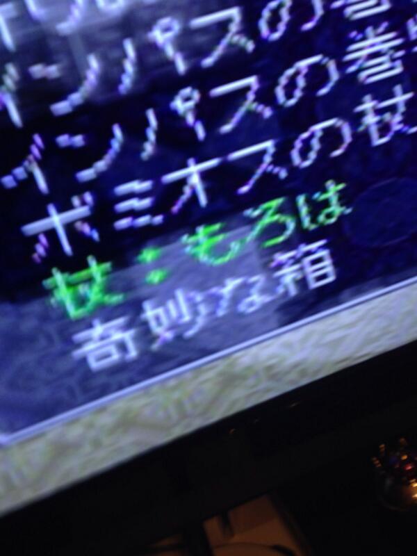 中川翔子さん「スーファミトルネコのもっと不思議なダンジョンクリア!!」