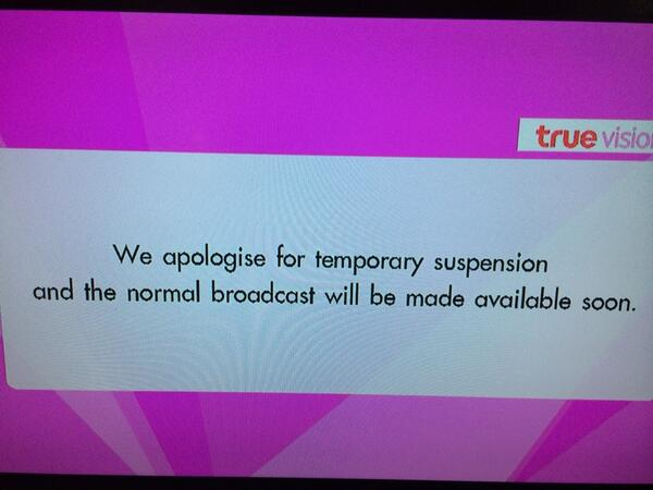 Hoping to watch @CNN in Thailand? This is what you will see. #Blocked #RestoreMediaFreedom http://t.co/zAXEnl4Xfs