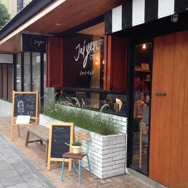 เทรนด์ใหม่ !! Jaiyen Cafe ร้านไอศครีมและขนมหวาน หน้าตาน่าทาน ราคากลางๆ อยู่สุขุมวิท 33 ครับ ลองแวะทานกันดู #bkkplace http://t.co/8BLr0J2lLD
