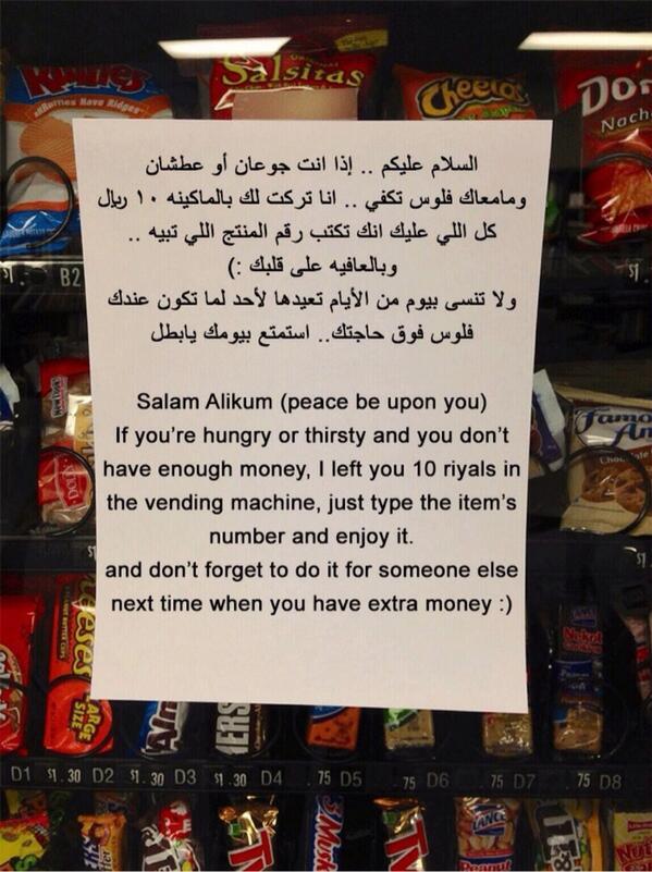 هاشتاق السعودية (@HashKSA): #صورة .. فكرة رائعة لنشر المحبة والتعاون والتآخي بين المجتمع .. http://t.co/YOGVbT6CkM