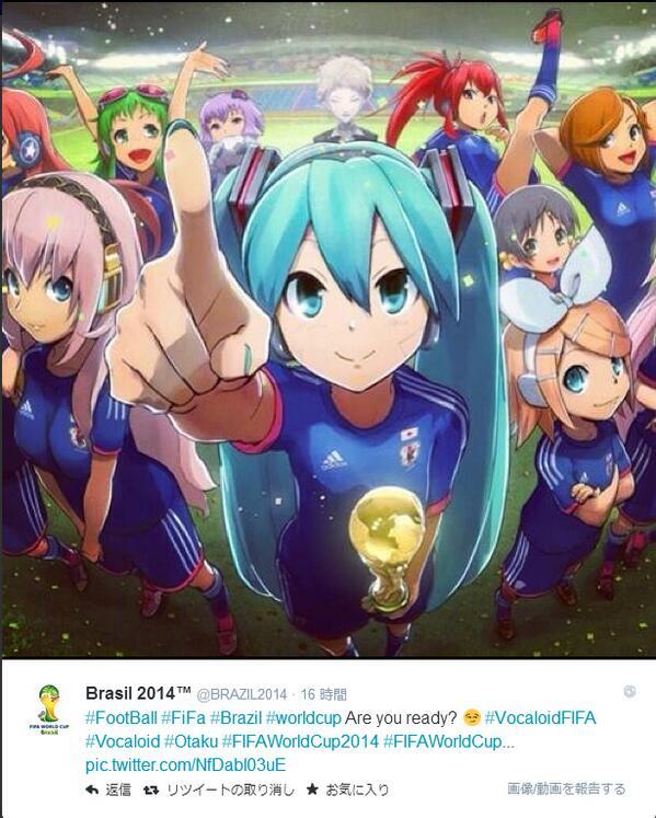 今日はブラジルW杯サッカーが開幕日のようです。ブラジルはしっかりと日本国をリサーチ済みなのが分かる公式アカウントの一枚(=´ω`=)っ。 #W杯 http://t.co/PgJBpnECGr