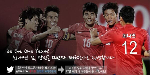 """태극전사 화이팅! """"@theKFA: @nychoi87 트위터에서 태극전사 임명장이 도착했습니다! 월드컵에 출전할 준비가 완료되셨나요? 받으신 트윗은 RT해야 친구들이 볼 수 있는 것 아시죠? 리트윗 필수! http://t.co/nGEs8283ua"""""""