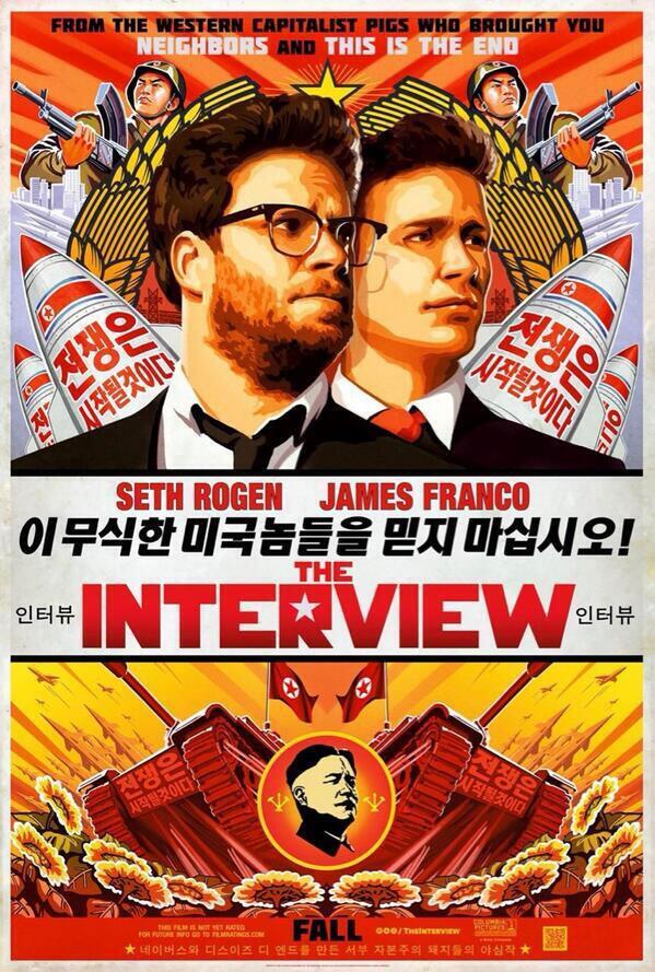 할리우드에서 만든 포스터입니다. 한국 거 아니에요. http://t.co/jKTv7jZtBy