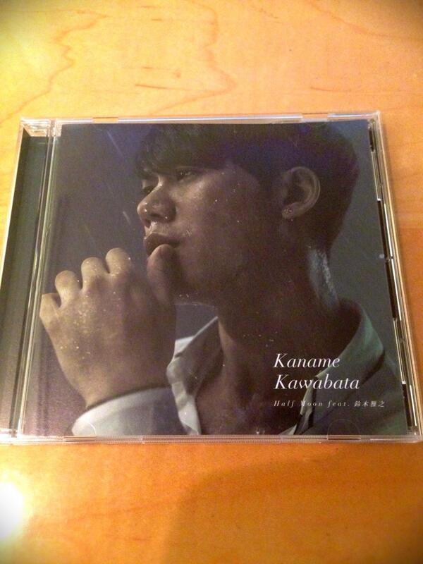 じゃん! 川畑要さんのnew single頂きました! 僕は、通常盤に入っています「Anywhere」のアレンジを担当しています 6/18発売ですʕ•̫͡•ʔ http://t.co/gH6uUFmyuE