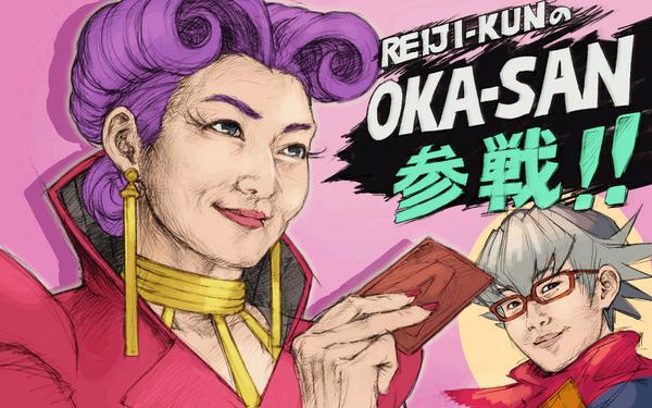 遊戯王ARC-V 8話 あと8分!ついにあの伝説のCMが蘇る、REIJI-KUNの母 OKA-SAN 参戦!! 見逃すな