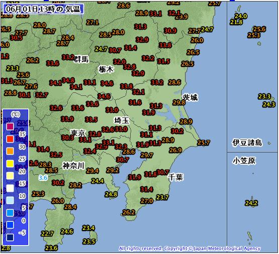 溶けそうです。なんだか、33度とか34度とか見えます。。皆様、こまめな水分補給と外での無茶運動はなされませんように。 http://t.co/1w9bN4QtHq