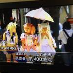 2014-06-01 名古屋も猛暑