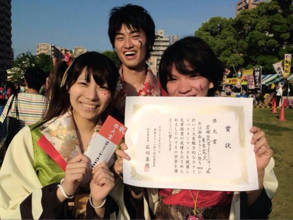 湘南よさこい祭り2014、私たち東京花火は準大賞をいただき、最高のデビューになりました!! 応援して下さったみなさん、スタッフさん、本当にありがとうございました(((o(*゚▽゚*)o))) 湘南担当 #yosakoi http://t.co/6T8wL8XQzJ