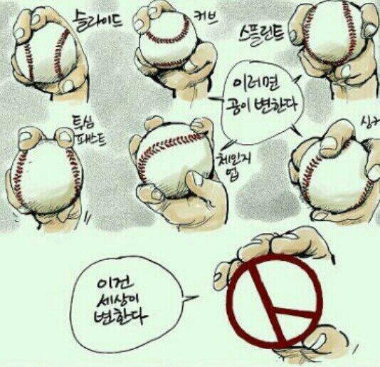 만화가는 천재다. http://t.co/229Szx0sU9