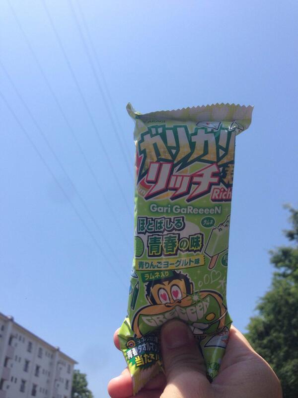 ついに始まったや!ガリ天2014!ガリ部2年目、秋田っ子村木です。今年もガリガリしてらがぁ?週末からすったげ暑くなってなもかもなんねして、出たばしの「ほとばしる青春の味」ガリったや!んだら、今年もよろしく~。 #gariten http://t.co/8QNf9WWPIs
