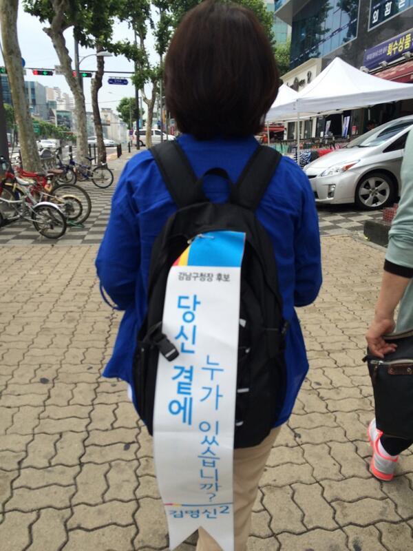 [강남구청장후보] 식사는 하셨나요? 점심먹고 들어오는 길에 흰 티셔츠를 샀습니다. 아침내 비를 맞아 눅눅해진 옷을 갈아입으니 한결 낫네요^^ 하루종일 비가 온다고 하니 다들 우산 잊지마세요. http://t.co/waXsZjHIjK