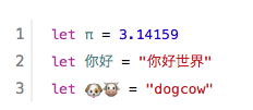 OH GOD. NO. EMOJI VARIABLE NAMES #swift http://t.co/IYBS7ACeIj