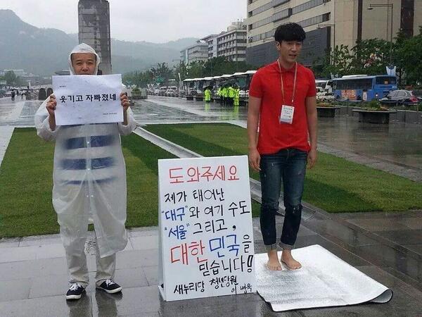 "RT @seojuho: ●새누리당 청년당원 ""도와주세요"" ●시민 ""웃기고 자빠졌네"" http://t.co/9hyEDdvZMd"